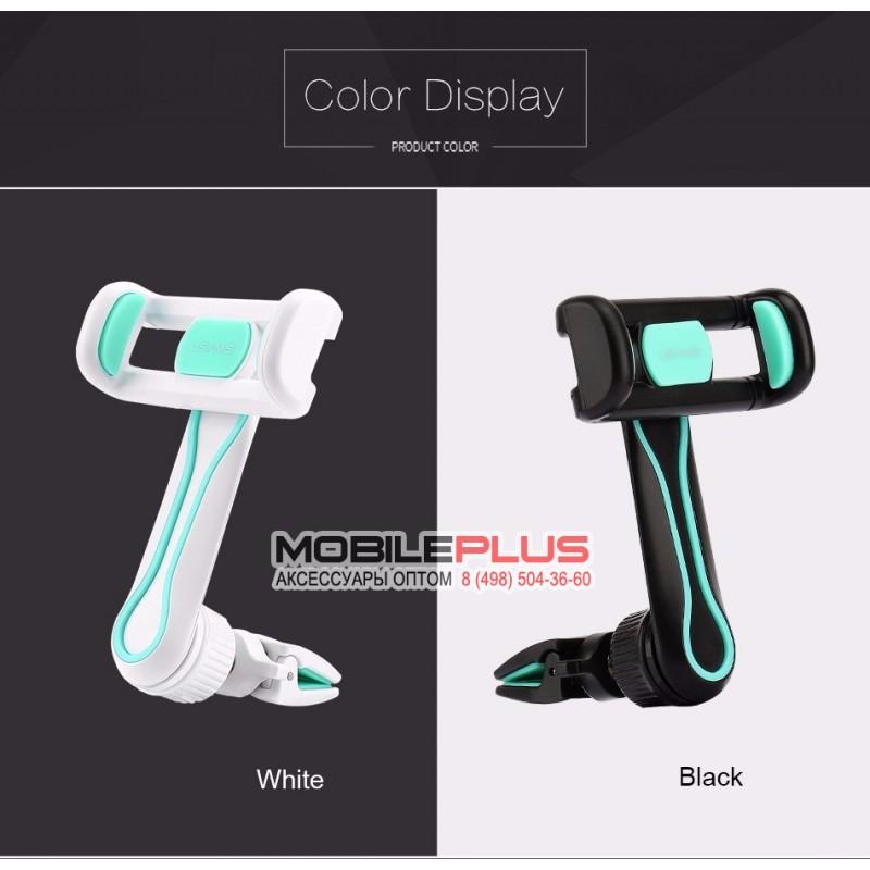 Держатель для смартфона USAMS Car Tuyere  Mobile Phone Holder FX Series US-ZJ012