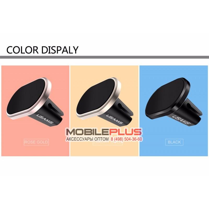 Держатель для смартфона USAMS  Car mobile holder Shield Series US-ZJ007
