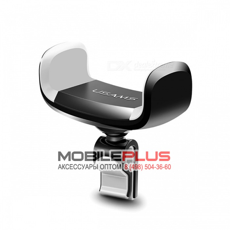 Держатель для смартфона USAMS Car Mobile Holder C Series US-ZJ004
