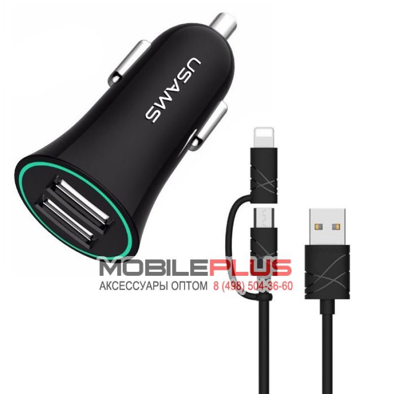 АЗУ с 2-мя USB выходами microUSB/iPhone 5/6/7 USAMS A-TU Series