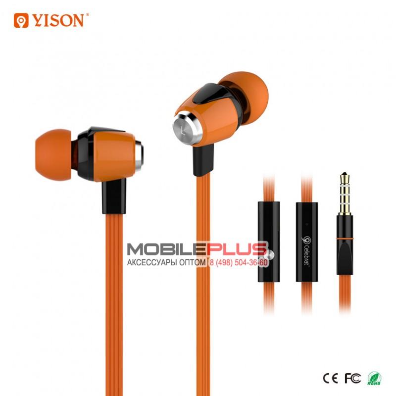 Наушники с микрофоном YISON Celebrat S30