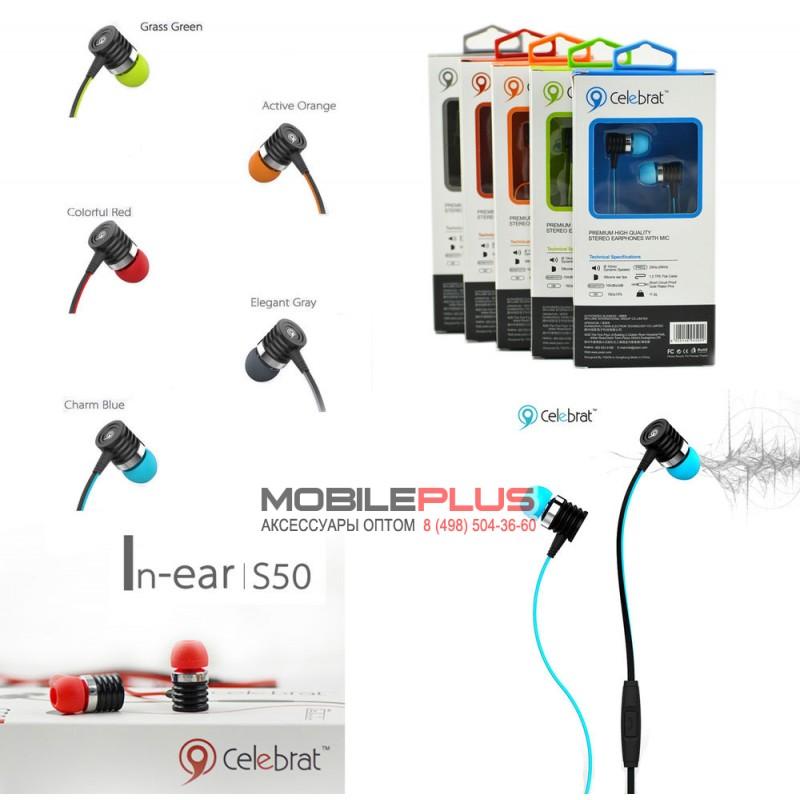 Наушники с микрофоном YISON Celebrat S50