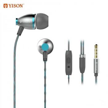 Наушники с микрофоном YISON Celebrat C3