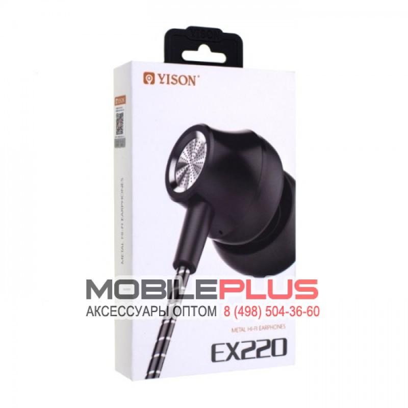 Наушники с микрофоном YISON EX220