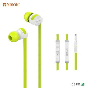 Наушники с микрофоном YISON CX390