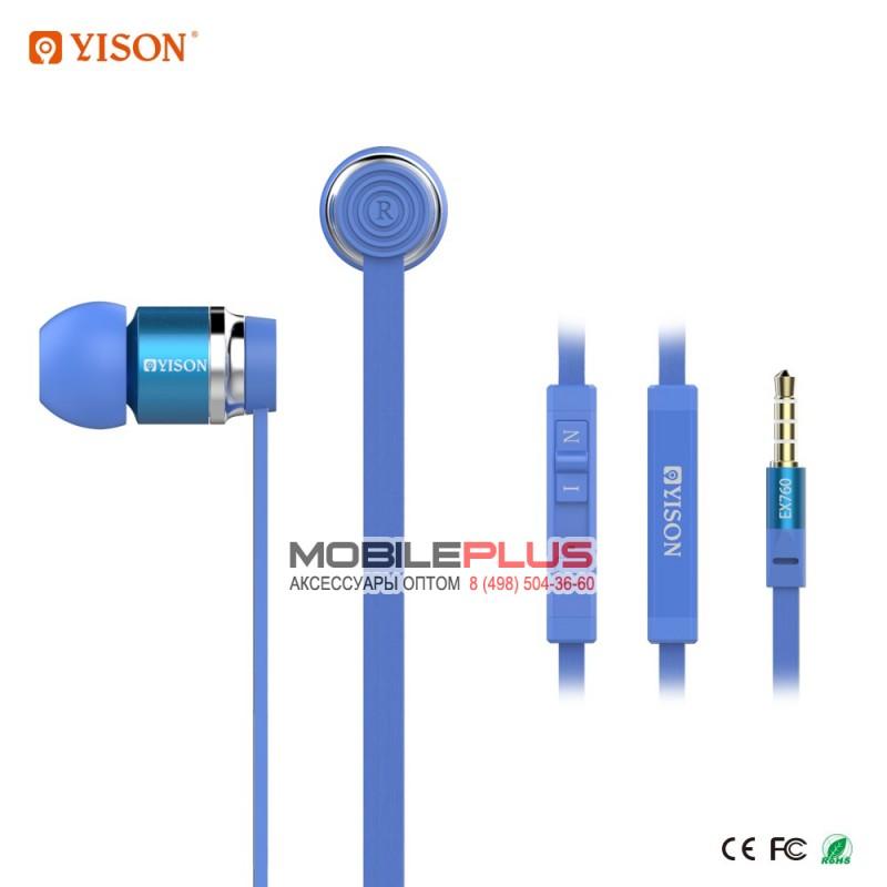 Наушники с микрофоном YISON EX760