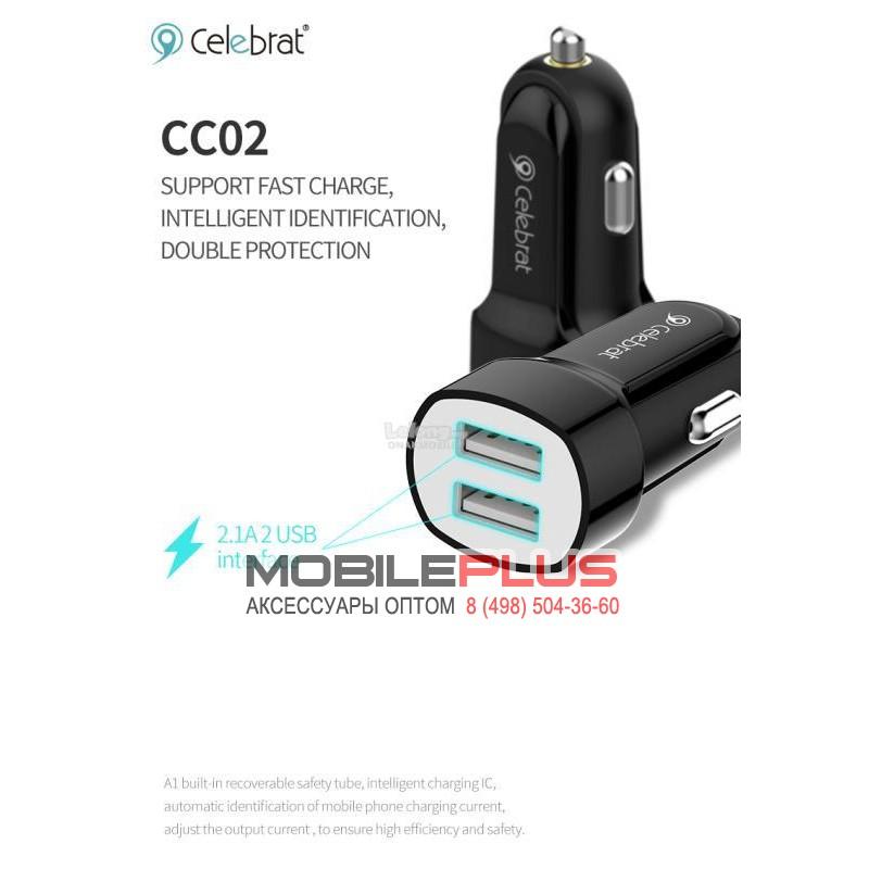 АЗУ с 2-мя USB выходами CELEBRAT CC02 2100mA
