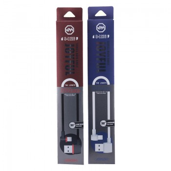 USB кабель 8pin для iPhone 5/6/7 JOYROOM Changyou Series S-L126 1M
