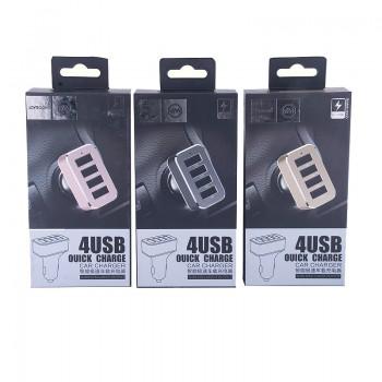 АЗУ с 4-мя USB выходами JOYROOM jing series 9.6A C-T400