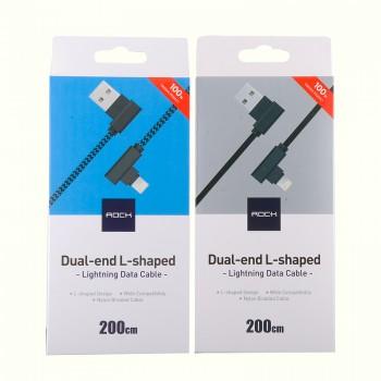 USB кабель 8pin для iPhone 5/6/7 Rock Dual-end L-shape Lightning Data Cable 2m