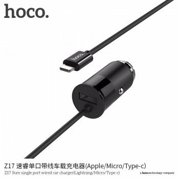 АЗУ c USB выходом 8pin для iPhone 5/6/7  HOCO Z17 2100mA